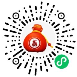 【小程序源码】芒果红包封面小程序1.1.1版本(骗审开启时广告展示每页面只有一个广告)-闲人源码